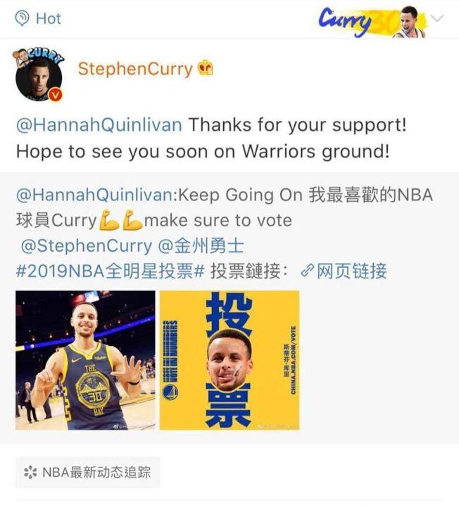 昆凌在微博替勇士隊的柯瑞拉票,獲得柯瑞回應。(取材自Instagram)