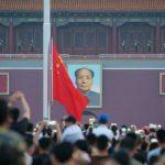 美中貿易戰衝擊  北京擬下修2019年GDP成長目標
