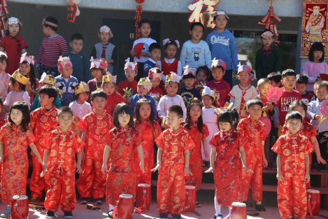 羅蘭岡惠兒園中文學校將出動將近40位孩子的表演團隊,為華洋民衆表演,歡度中國農曆新年。(惠兒園中文學校提供)