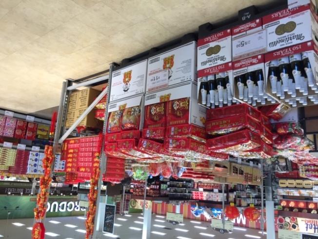 大華超市年貨專區。(大華提供)