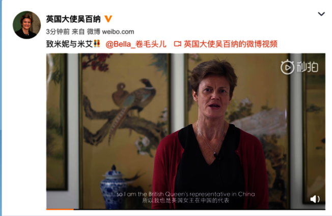 英國駐華大使吳百納邀請一對中國雙胞胎女孩到英使館做客。(取材自微博)