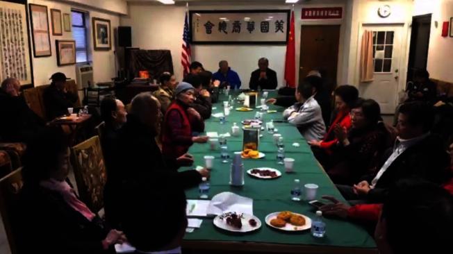 灣區國慶委在美國華商總會大堂召開工作會議。(圖片由灣區國慶委提供)
