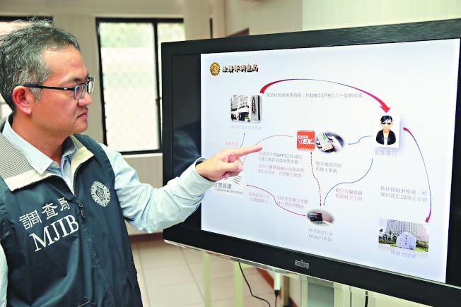 台灣高鐵去年底報案,指手機購票系統遭駭客入侵,台北市調處11日舉行記者會,說明駭客竄改資料過程。(記者林伯東/攝影)