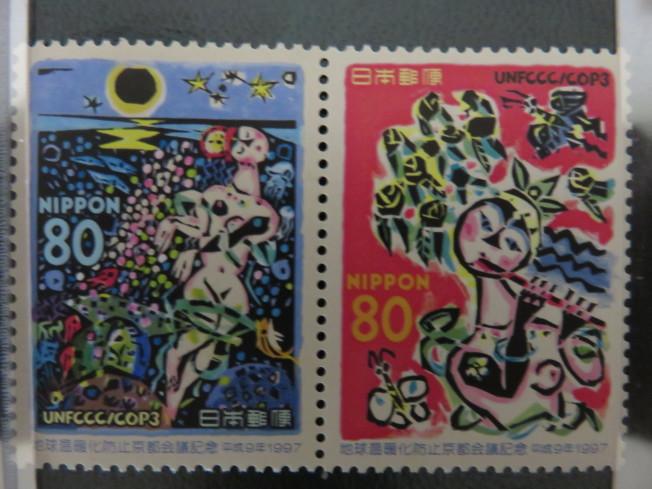 1997年聯合國在日本京都召開第三次氣候峰會(COP3),通過《京都議定書》對全球碳排放限制訂下方針,紀念郵票一套兩枚,票面設計出色,應該出自大師手筆。
