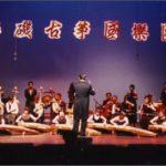 【年節展】洛杉磯古箏國樂團 展現經典樂曲