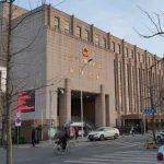 報復加拿大?中國判處一涉嫌走私毒品加國公民死刑