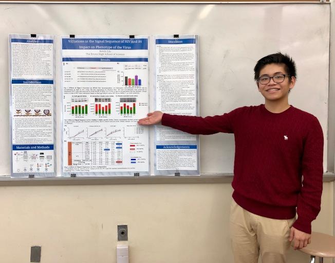 劉凱文研究愛滋病入圍「雷傑納隆科學獎」半決賽。(劉凱文提供)