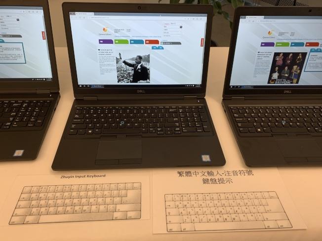 新購置的30台筆記本電腦提供新注音和拼音輸入法。(記者賴蕙榆/攝影)