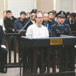 杜魯道:加國毒販被中「任意」判死 中國回嗆多讀書