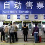 反向春運 機票最低1.2折 比高鐵還便宜