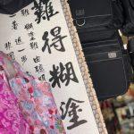 會員老齡化 華埠社團面臨嚴峻考驗