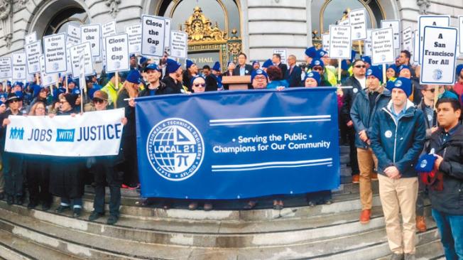 多名市議員力挺IFPTE Local 21工會的加薪訴求。( 記者黃少華/攝影
