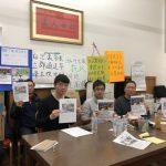 抗議官商勾結 紐約華社金恩日上街頭反逼遷