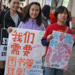 【聲援罷工】華埠教師:不為工資 為下一代
