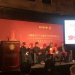 華美學會論壇 專家:留學生傳播文化 須先認識自己