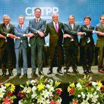CPTPP招手新會員 台、泰、英等表態想進
