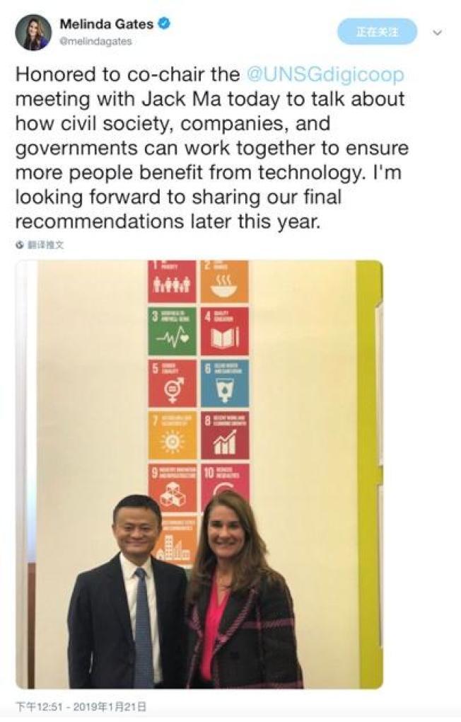 马云赴联合国履职年薪只有1美元