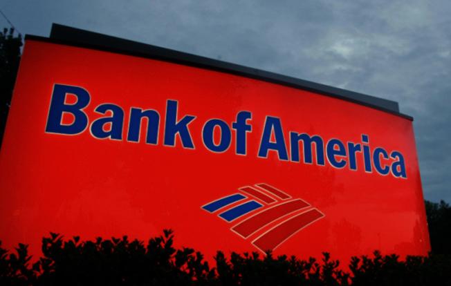 有人從香港銀行匯至美國BOA的小額匯款金額,遭中轉行抽選進行調查,主要意在查清資金來源。(美聯社)