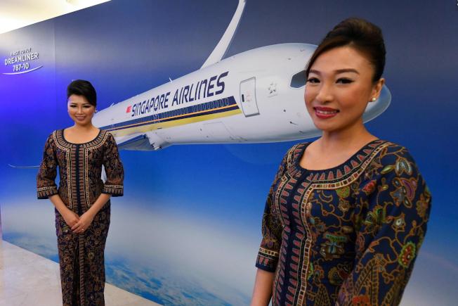 新加坡航空被認為擁有最好的經濟艙,在新的787-10客機上,所有座椅均配有六向可調頭枕。(Getty Images)