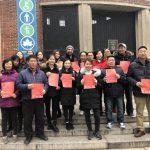 農曆新年傳統文化家庭日  日落公園31日舉行