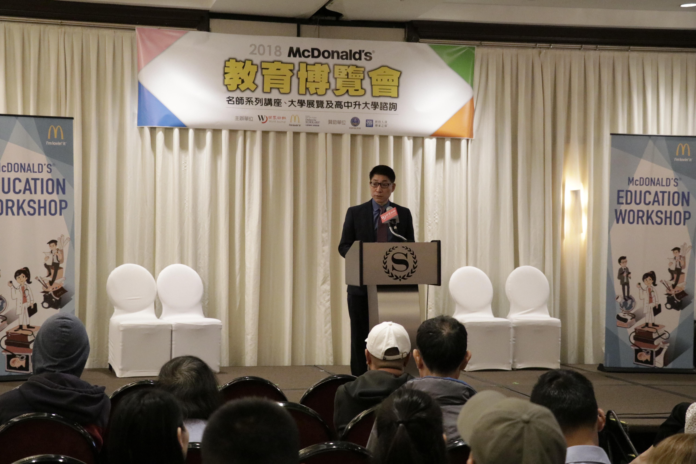 亞洲研究雙文高中校長嚴利指出大學申請9年紀就要開始準備。
