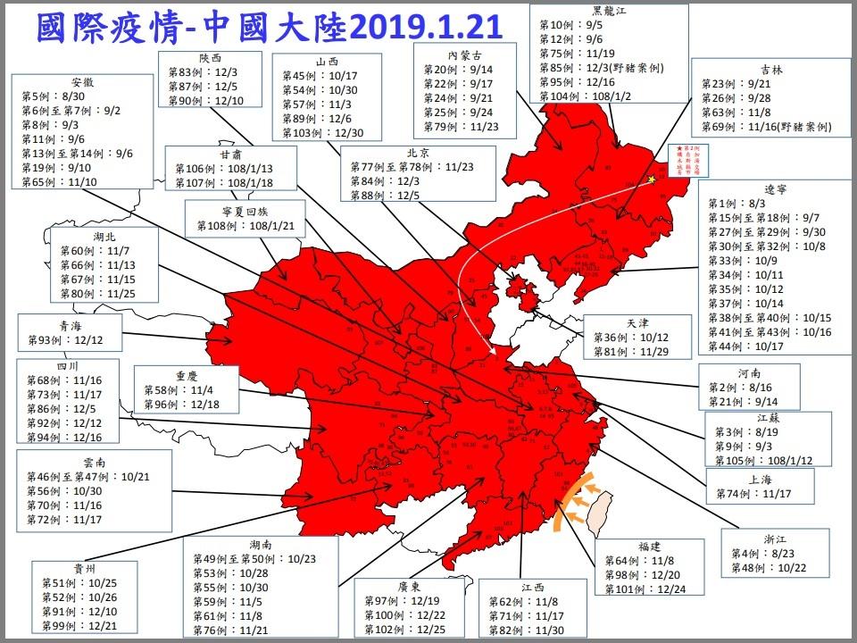 圖片來源:台灣農委會防檢局