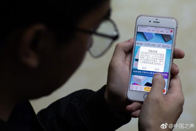 蔡勇斌和手機淘寶合作推出新功能「OCR」,將圖片裡的信息文字識別、朗讀,幫助上百萬殘障群體網購。(取材自微博)