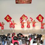 騰龍教育學院 2月14日元宵節遊園會