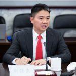 性侵風波後 劉強東首發公開信:去年異常艱難