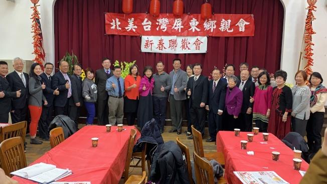 北美台灣屏東鄉親會2日在法拉盛邦恩街街區教堂舉辦新年聯歡聚會。(記者賴蕙榆/攝影)