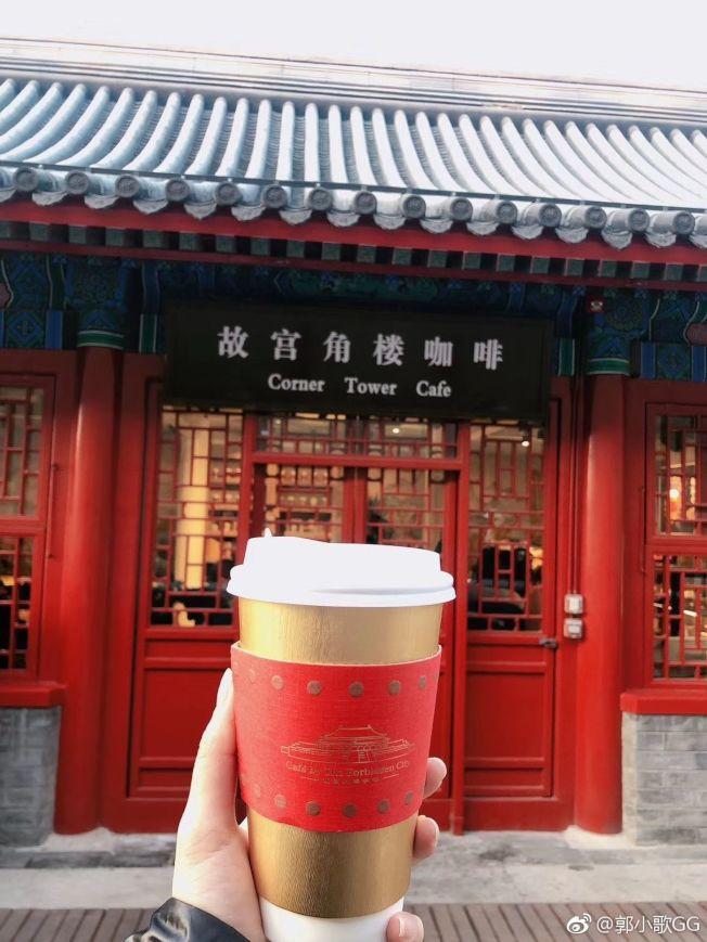 故宮角樓咖啡館吸引不少遊客駐足。(取材自微博)