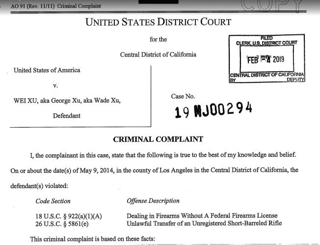 CBP華裔主管私售槍被捕,圖為檢方起訴書。(聯邦檢察官辦公室提供)