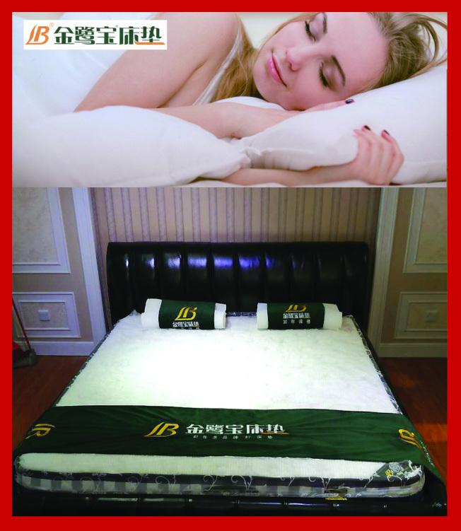 臻品苑提供多款「金鷺寶棕床墊」,在新的一年帶給您健康的身體!