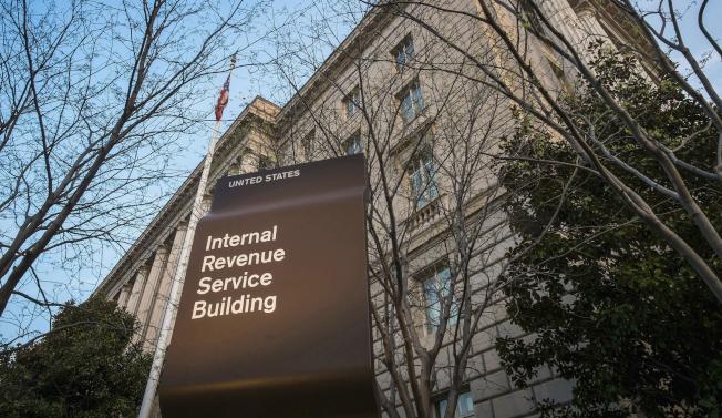川普總統表示願意考慮改變對州和地方稅 (SALT)扣減訂定的上限,使這個在2017年稅法改革爭論最激烈的事項再度成為焦點。圖為國稅局總部。(美聯社)