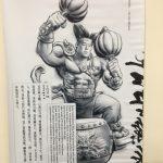 「祭」入圍葛萊美  董事長樂團台味公演