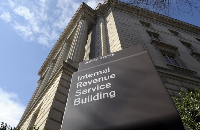川普總統的稅表一直未公開,引起國會兩黨角力。圖為國稅局華府總部。(美聯社)