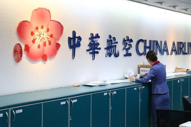 中華航空公司近日發生機師罷工。本報資料照
