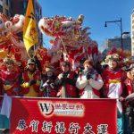法拉盛新春遊行 逾60團體、35輛花車 世報2巨龍吸睛