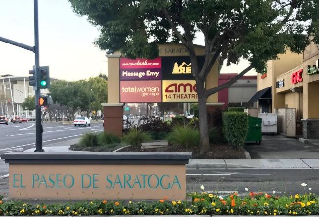 鮑選耀計畫重新設計薩拉度加與聖荷西交界的「El Paseo de Saratoga」商場,讓商場動線更方便、現代化。(記者李榮/攝影)