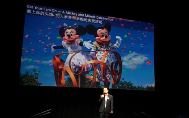迪士尼日前舉行華資旅遊業者推介會,對「星際大戰」主題樂園寄以厚望。圖為推介會現場(記者陳開╱攝影)
