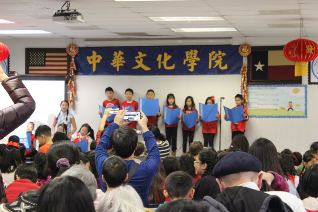 休士頓中華文化學院2019年新年春節聯歡活動中文班學生表演精彩。(記者盧淑君/攝影)