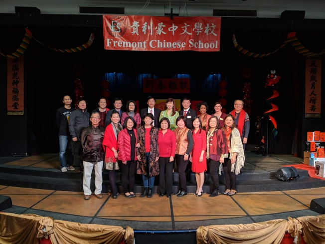 費利蒙中文學校舉辦新春慶祝活動,多位民選官員、學區委員、到場參與。(記者李榮/攝影)