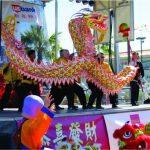 賭城豬年春節園遊會2月17日舉行