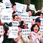 斥公會操弄 上百華航員工「反罷工」 赴交部抗議