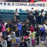 600機師加入罷工  華航補償散客最多250美元