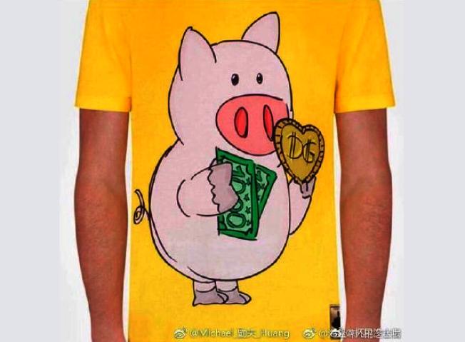 D&G春節推出豬年T恤,大陸網友稱「小豬手拿品牌Logo和一摞紙幣的圖案,是否暗指著中國消費者人傻錢多呢?」再度引爆辱華風爆。(微博照片)