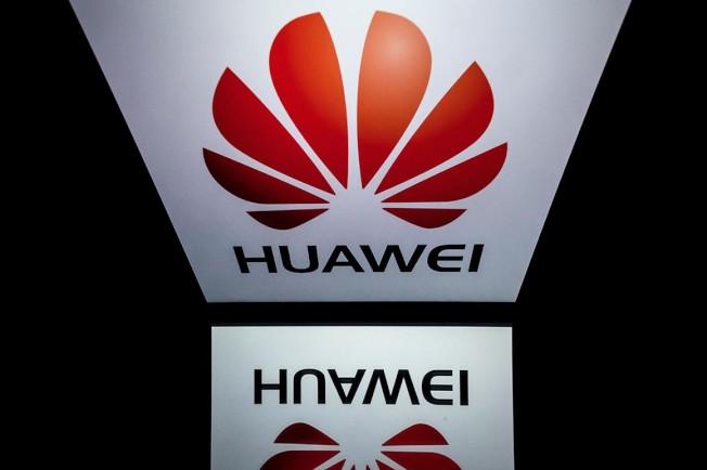 川普擬祭出行政命令來阻止美國電信商使用中國電信設備。法新社