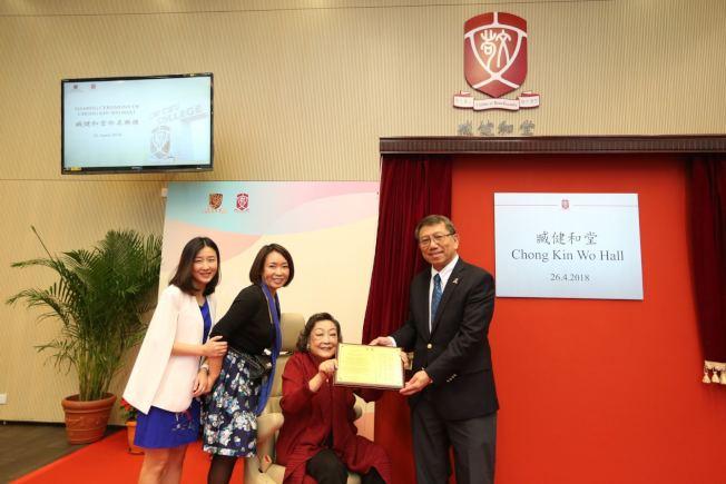 臧健和(右二)最近一次露面是2018年4月坐輪椅出席香港中文大學敬文書院臧健和堂命名典禮,(取材自香港中文大學)