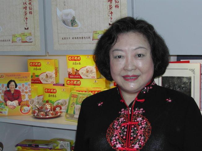 香港水餃皇后臧健和,即使出國,也念念不忘要吃遍各地的水餃。(本報資料照片)