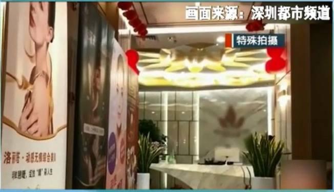 圖為深圳一家整容培訓學校。該校有兩家分別位於龍華和福田的教學點。(視頻截圖)